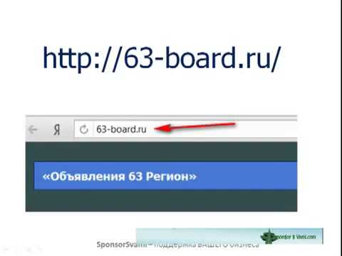 Доска бесплатных объявлений с фото board/add работа в лесу вахтой свежие вакансии от прямых работодателей кировская