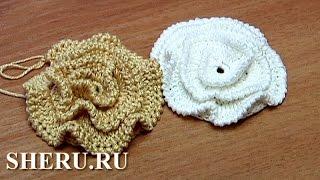 How to Crochet Ruche Petal Flower Урок 16 часть 1 Вязание крючком объемного Цветка