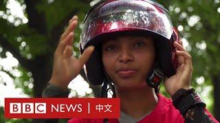 這批女騎士如何保障孟加拉的女乘客?- BBC News 中文