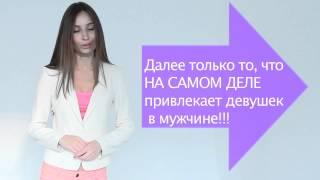 Мои фото http://instagram.com/vikayushkevich/ ДОБАВЛЯЙ МЕНЯ ВКОНТАКТЕ: https://vk.com/vika_yu Привет!  Меня зовут Виктория. Я из России. Мой канал называется HotPsychologie.  И это самый популярный блог о психологии в России и на  YouTube.  Очень многие девочки снимают видео, где делают разные макияжи, всякие перевоплощения и трансформации.  Но они не рассказывают, что истинная красота, особенно красота девушки - она не в том, как хорошо прорисованы стрелки на ее глазах или же насколько хорош ее смоки айс (smokey eyes), а красота она в том - насколько высокая у нее самооценка, чувство собственного достоинства, какие у нее жизненные цели, амбиции, счастливая она или нет. И конечно, для женщины самое главное - это гармоничные отношения с мужчиной.  Вот как строить эти отношения, быть любимой, желанной, чтобы тебя уважали и хотели всегда быть рядом - это вопросы, которые волнуют многих девушек и именно эти вопросы мы решаем в рамках моего блога.  Мужчины так же могут найти в моем блоге ответы на многие вопросы из психологии отношений, развития личности, сексология, психосоматика и др.  Девушки, если говорить о красоте, так же могут найти в моем блоге мотивирующие видео по теме психология стройности, сон и управление стрессом, психотерапия пищевой зависимости.  Можно делать разные макияжи, макияж звезд, можно научиться краситься, делать  вечерний макияж, свадебный макияж, но макияж не научит вас быть по-настоящему красивой и сексуальной.  Можно подражать Анджелине Джоли или Меган Фокс, но важно понять, что красивыми и сексуальными их делает не одежда, мода, макияж - а их психическое наполнение.  Не стоит выбирать себе кумиров типа Рианна, Лана дель Рей, Селена Гомес, Джессика Альбу, а важно найти себя, быть собой и тогда вы сами станете звездами.  Мой блог - это психологические уроки для вас. Если же вы хотите знать ( поскольку я часто встречаю такие вопросы в комментариях),  как я ухаживать за кожей и волосами - лучше спрашивайте об этом в сообщениях в ВКонтакте  Вот м