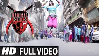 Barisal Bulls Official Theme Song ( VIDEO )  Barisal Bulls Shamal Shamal  ft. Asif Akbar | BPL 2015