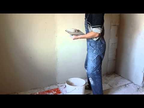 Высококачественная штукатурка стен