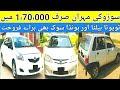 Suzuki Mehran Vxr Cheapast Price L Honda Civic And Toyota Belta L Nks Karachi Motors L 25 Oct 2021 L