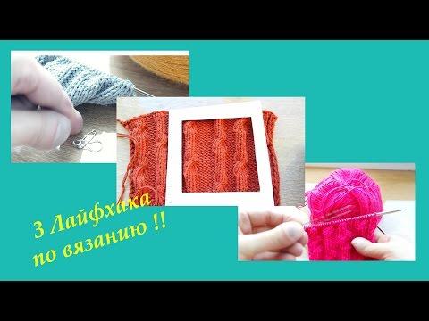 Наталья Вязание крючком и спицам