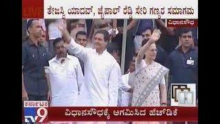 Sonia and Rahul Gandhi Attend Kumaraswamy