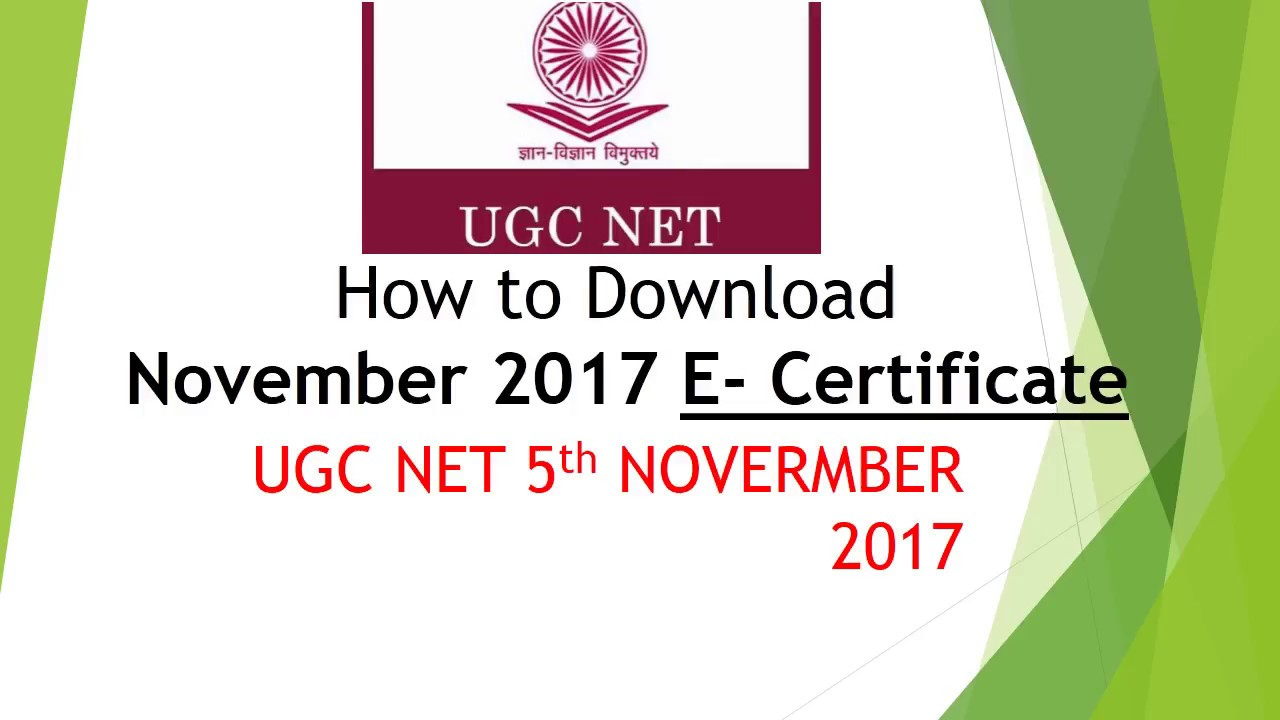 How to download November 2017 E-Certificate|| UGC-NET - YouTube