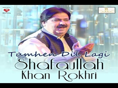 Tumhen Dil Lagi Urdu  Gift Song Shafaullah Khan Rokhri Season 2
