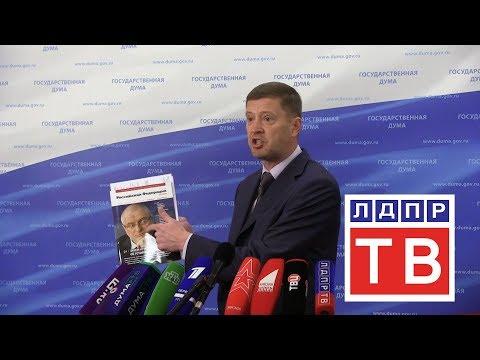 Депутат Сергей Иванов раскритиковал закон о фейковых новостях