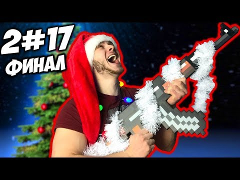 видео: Новогодний ФРОСТ ВЛОГ. Разбился на Мотоцикле. Гидроцикл Зимой. Снежок + Елка