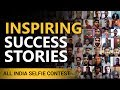 Inspiring Success Stories | Share And Get Famous | Dr Vivek Bindra