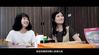 Publication Date: 2020-06-26 | Video Title: 香港中國婦女會馮堯敬紀念中學 - (主題:行)
