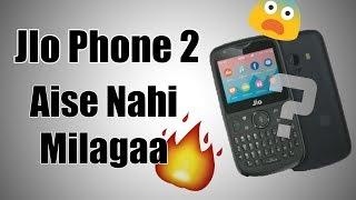 Jiophone 2 sale | Pre-registration for Giga Fibre | Youtube, Facebook and Maps Update | Hindi | Mr.V