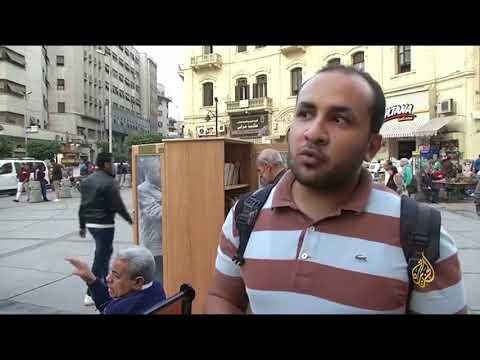 هذا الصباح- -ضع كتاب وخذ كتاب-.. مبادرة ثقافية بمصر  - نشر قبل 4 ساعة