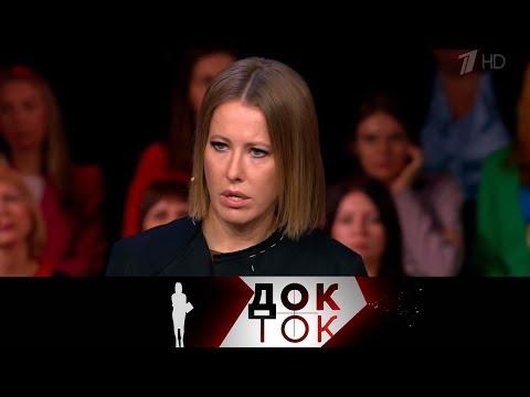 Дело сестер Хачатурян. Док-ток. Выпуск от 10.02.2020