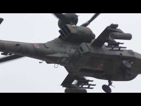 墜落した 陸上自衛隊 AH-64D アパッチ 74502号機 / JGSDF AH-64D APACHE LONGBOW crash 【AH-64D 墜落】74502 最後の姿