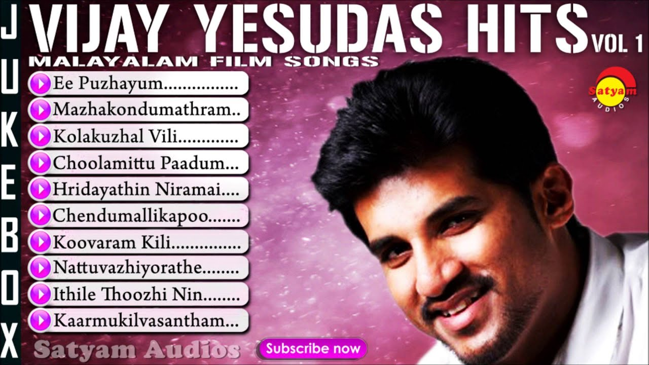 Vijay Yesudas Hits Vol 1 Evergreen Malayalam Songs Youtube Chaar din ki zindagi hain 12:23 : vijay yesudas hits vol 1 evergreen malayalam songs
