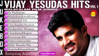 Vijay Yesudas Hits Vol - 1 | Evergreen Malayalam Songs