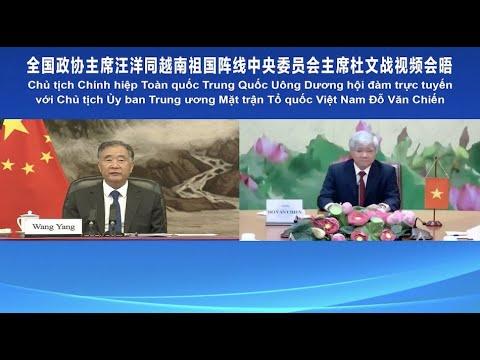 China, Vietnam Pledge to Deepen Bilateral Ties