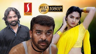 Tamil Full Movie | Yogi | Tamil action movie | Ameer Sultan | Madhumitha | Swathi | new upload 2018