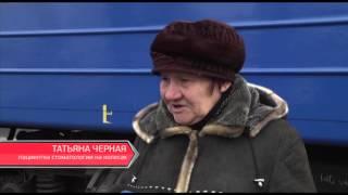 Вагон-стоматология(По Одесской железной дороге курсирует необычный вагон — стоматологический. Он приглашает всех, кто не..., 2015-12-22T16:04:28.000Z)