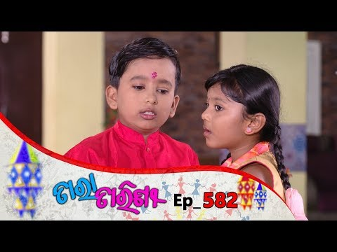 Tara Tarini | Full Ep 582 | 18th Sep 2019 | Odia Serial – TarangTV