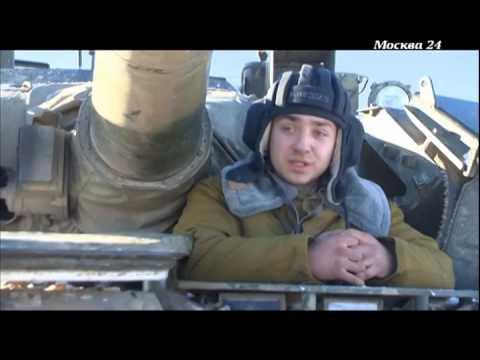 Кантемировская танковая дивизия. Специальный репортаж