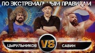 Extreme battle of two strong men! Incredible tricks in the competition of holders of power records!