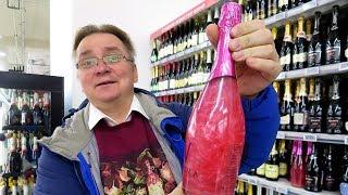 Как выбирать шампанское. 1 серия