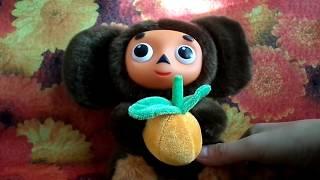 Обзор на игрушку музыкального Чебурашку