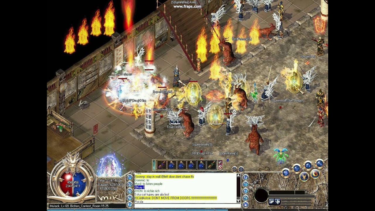 Legend Of Mir2 Arcadia
