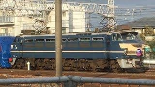 甲種輸送 つくばエクスプレス TX-3000系 EF66 27牽引 草津駅より発車 2019.9.22