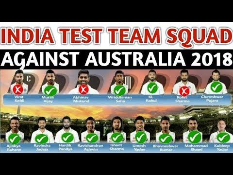 BCCI Announced India Test Team Squad Against Australia 2018   India Tour Of Australia 2018