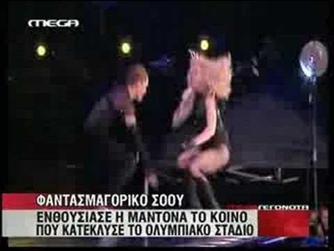 Madonna in Athens- MEGA channel
