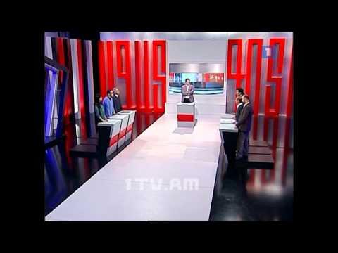 20.11.13 / Ազատ գոտի - Սթրիպտիզ. անօրինական «արվեստ»
