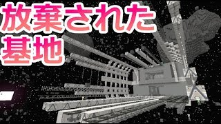 次の動画:https://youtu.be/Y8F9TSMljuo 第23話 放棄された基地 マイ...
