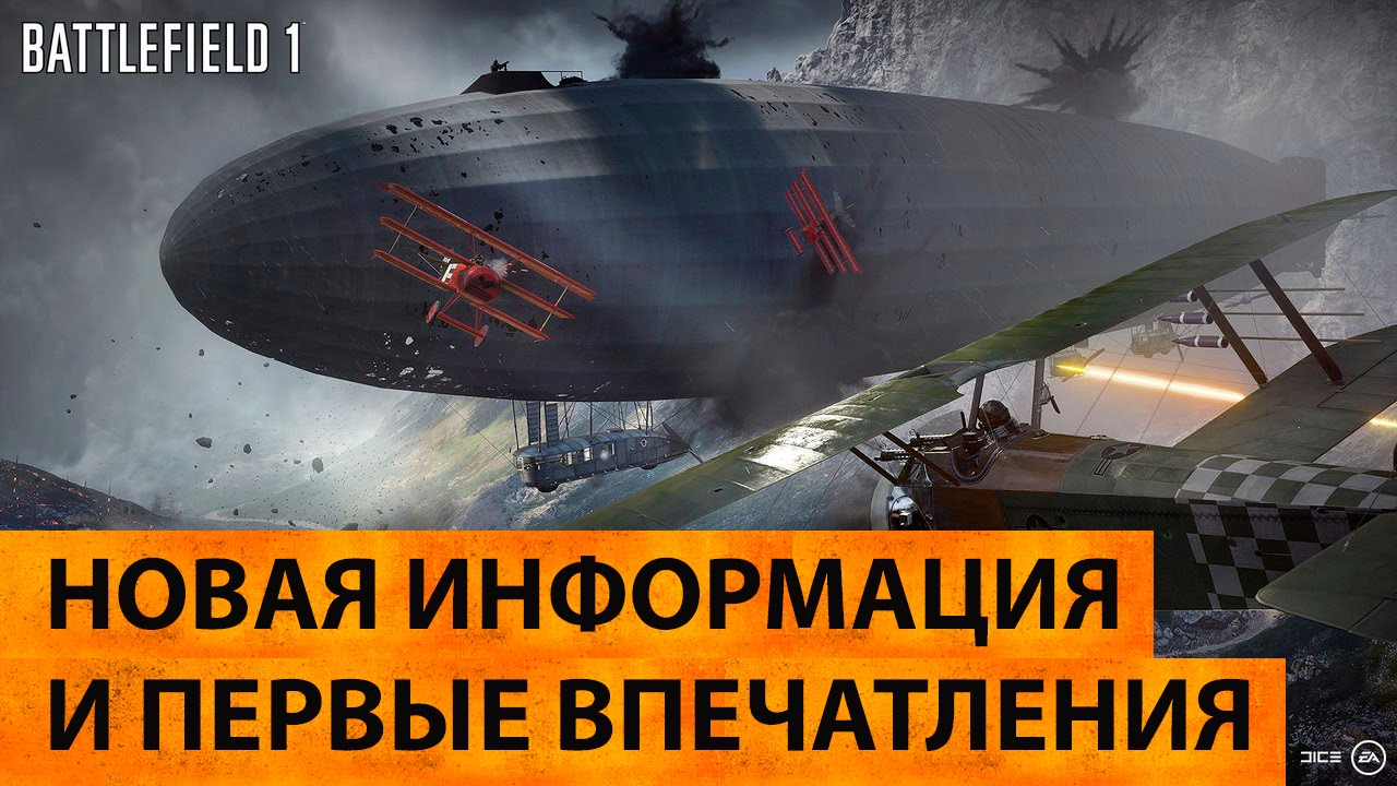 Battlefield 1 - Вечерние убийства или смерть ! - YouTube