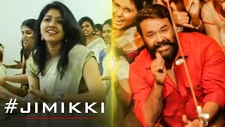 After Sheril, Jimikki Kammal Mohanlal Dance Version | Velipadinte Pusthakam