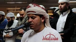 New BEST Hazza al Balushi Tarawih 2018 هزاع البلوشي | Surah Baqarah | Masjid al-Humera | London HD