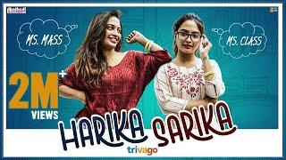 Harika - Sarika || Dhethadi || Tamada Media