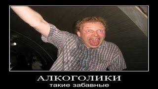 Лучшие пьяные акробаты России. Подборка смешных моментов про бухих.