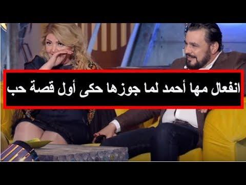 شاهد انفعال مها احمد لما مجدي كامل حكى عن اول قصه حب في حياته .. علاقه مثيره للـ اهتمام