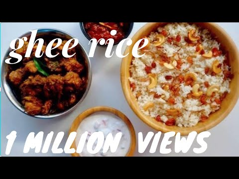 kerala style easy cooker ghee rice ney choru malayalam recipes recipe no 91 kerala cooking pachakam recipes vegetarian snacks lunch dinner breakfast juice hotels food   kerala cooking pachakam recipes vegetarian snacks lunch dinner breakfast juice hotels food