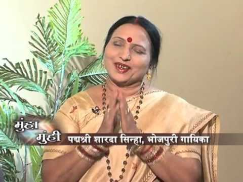 Sharda sinha V/s Abhiranjan Kumar Part 1 - Interview in Muha-Muhi