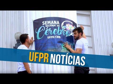UFPR Notícias (16/03/17)