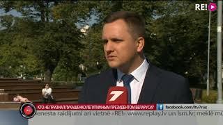 Кто не признал Лукашенко легитимным президентом Беларуси?