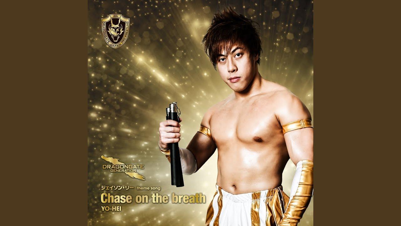doragon gate ジェイソンリー選手テーマ曲「Chase on the breath」by YO-HEI