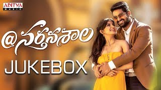 @Nartanasala Full Songs Jukebox || Naga Shaurya, Kashmira, Yamini || Srinivas Chakravarthi