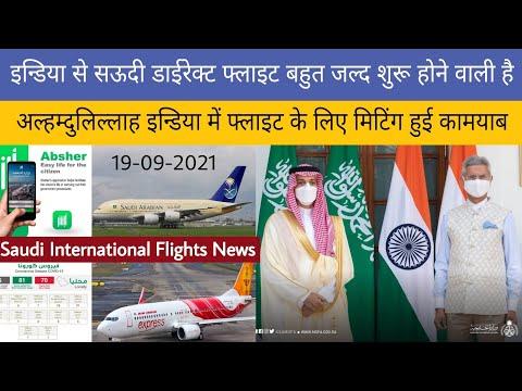 India To Saudi Arabia Direct Flights Start Soon Indian Foreign Minister | India Saudi Flight News