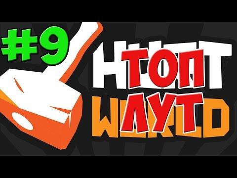 HurtWorld - Рэйд без с4 с помощью пристройки ! #9