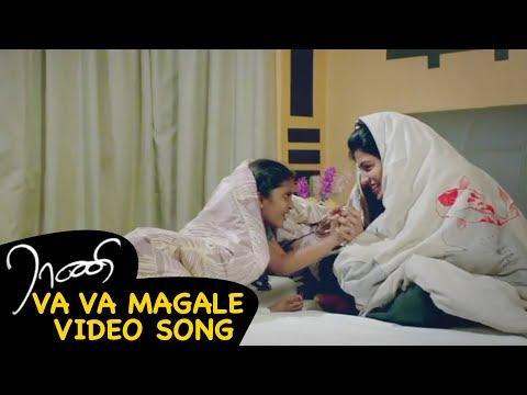 Enga Amma Rani  Va Va Magale Video   Dhansika  Ilaiyaraaja